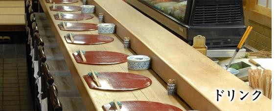 鯖 寿司 きくもと
